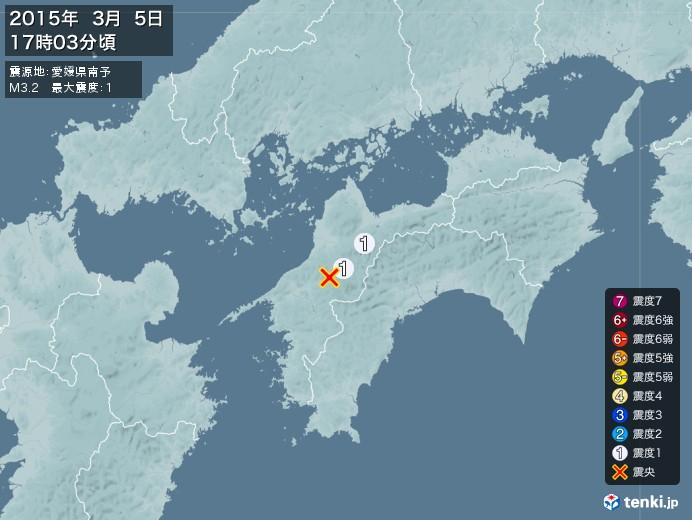 地震情報(2015年03月05日17時03分発生)