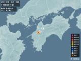 2015年03月05日17時03分頃発生した地震