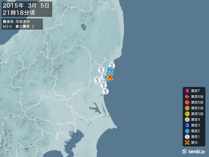 地震情報(2015年03月05日21時18分発生)