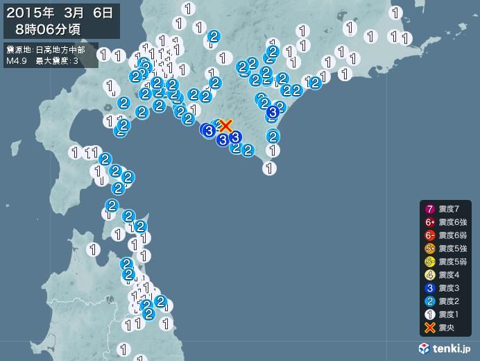 地震情報(2015年03月06日08時06分発生)