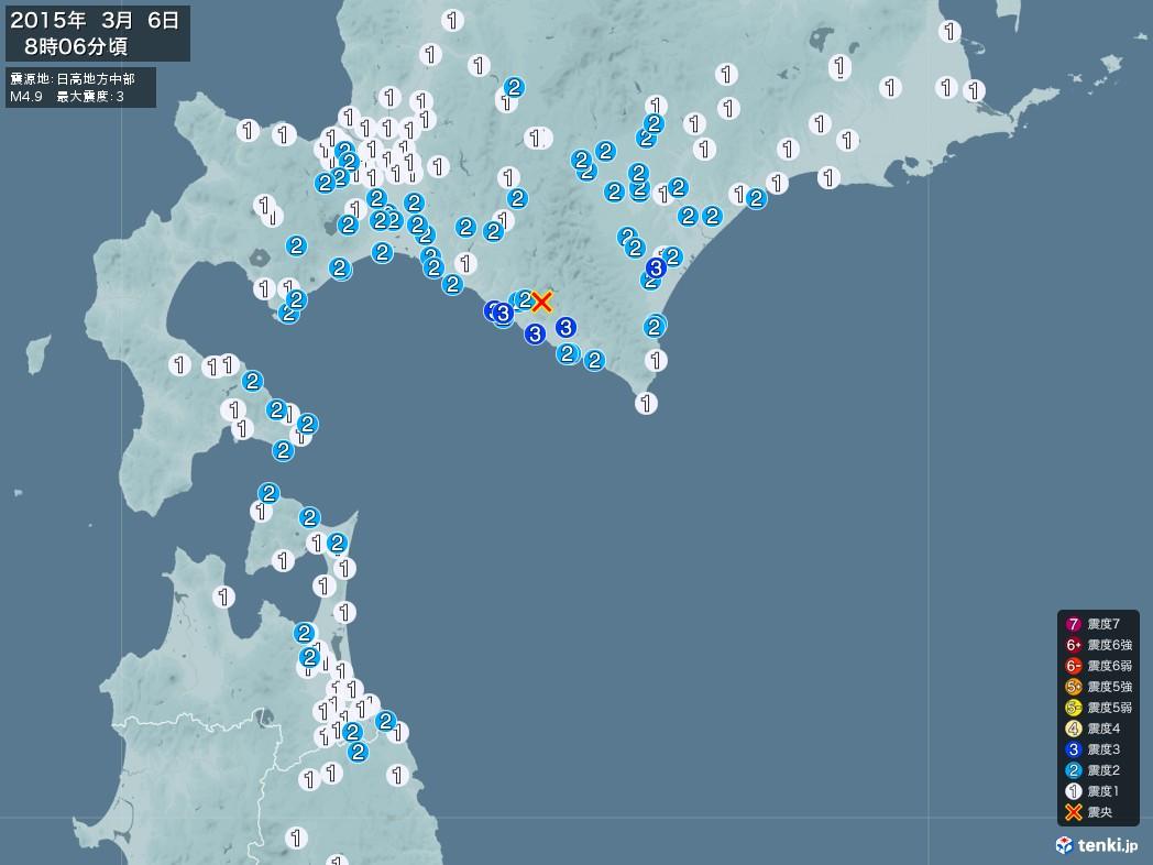 地震情報 2015年03月06日 08時06分頃発生 最大震度:3 震源地:日高地方中部(拡大画像)