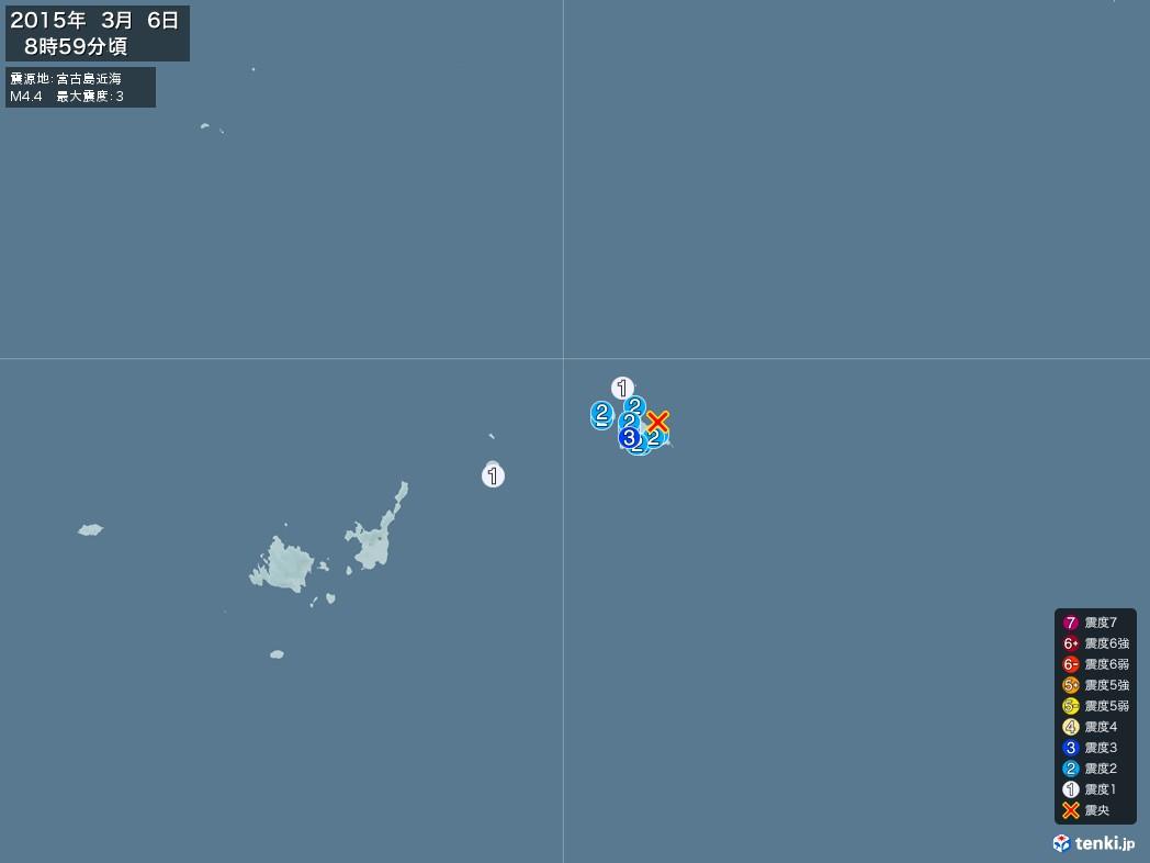 地震情報 2015年03月06日 08時59分頃発生 最大震度:3 震源地:宮古島近海(拡大画像)