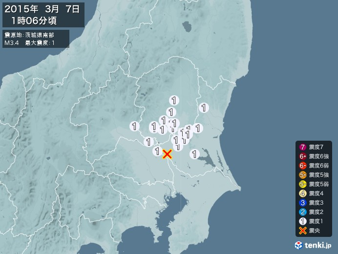 地震情報(2015年03月07日01時06分発生)