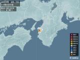2015年03月07日11時03分頃発生した地震