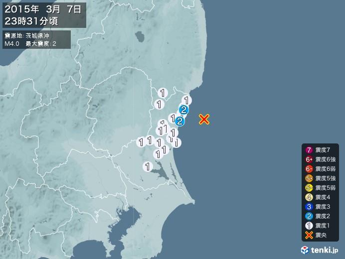 地震情報(2015年03月07日23時31分発生)