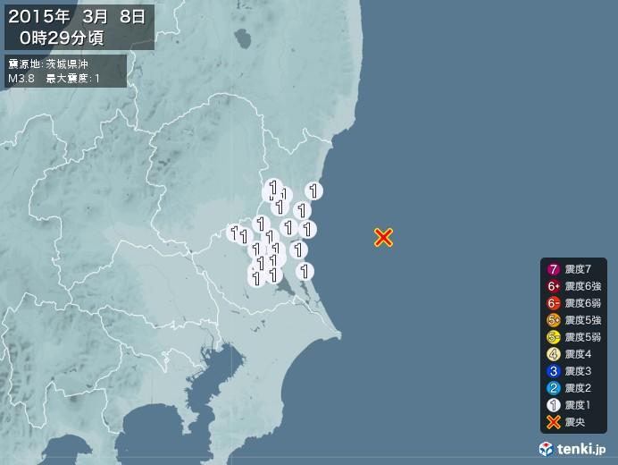 地震情報(2015年03月08日00時29分発生)