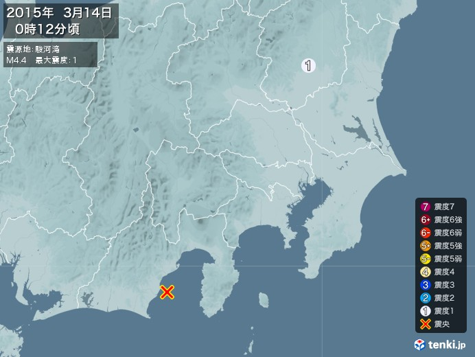 地震情報(2015年03月14日00時12分発生)