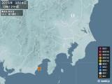 2015年03月14日00時12分頃発生した地震
