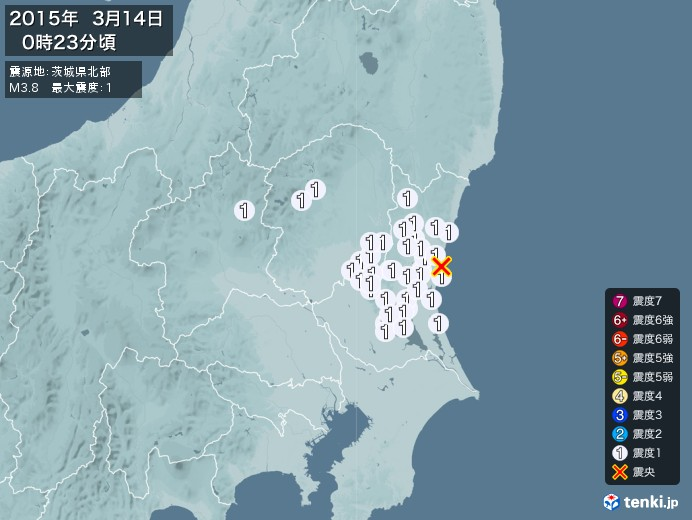 地震情報(2015年03月14日00時23分発生)