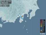 2015年03月15日23時44分頃発生した地震