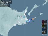 2015年03月16日20時56分頃発生した地震