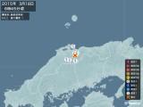 2015年03月18日06時45分頃発生した地震