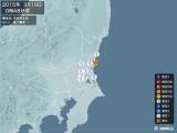 2015年03月19日00時48分頃発生した地震