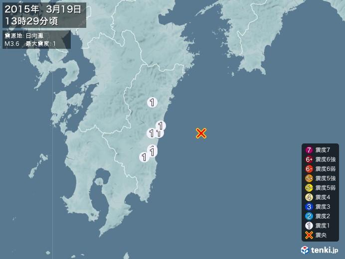 地震情報(2015年03月19日13時29分発生)