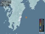 2015年03月19日13時29分頃発生した地震