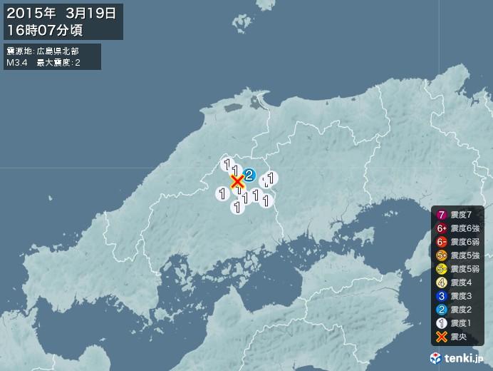 地震情報(2015年03月19日16時07分発生)
