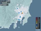 2015年03月23日21時40分頃発生した地震