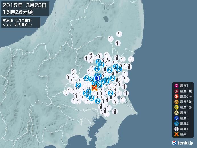 地震情報(2015年03月25日16時26分発生)