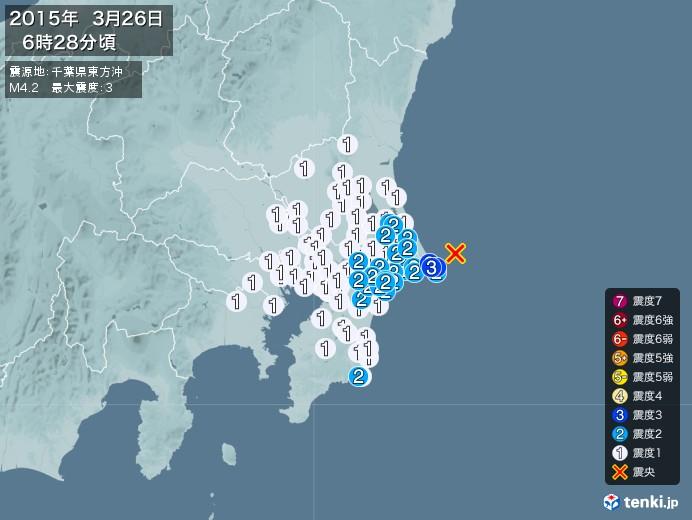 地震情報(2015年03月26日06時28分発生)