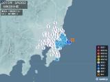 2015年03月26日06時28分頃発生した地震