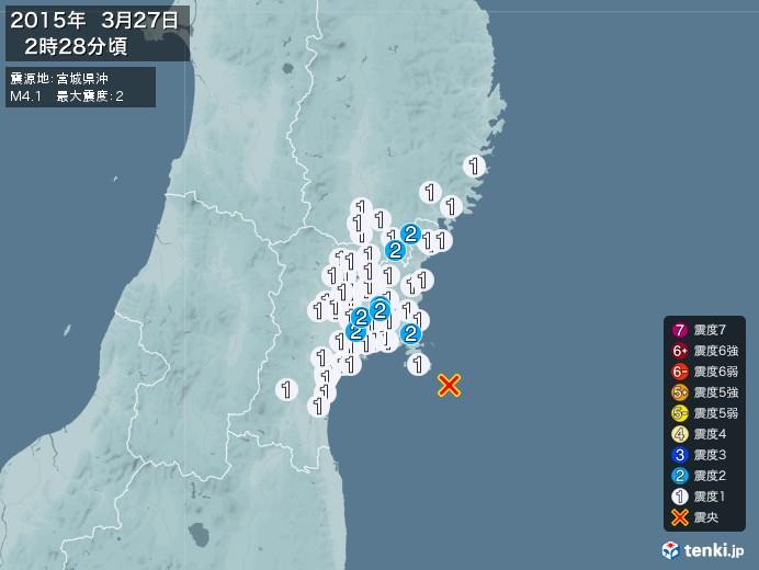 地震情報(2015年03月27日02時28分発生)