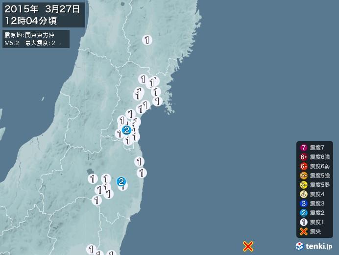 地震情報(2015年03月27日12時04分発生)
