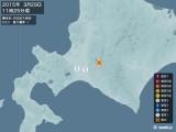 2015年03月29日11時25分頃発生した地震