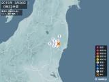 2015年03月30日00時22分頃発生した地震