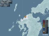 2015年03月30日20時07分頃発生した地震