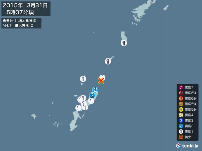 地震情報(2015年03月31日05時07分発生)