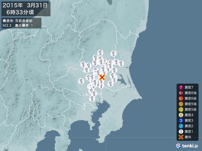 地震情報(2015年03月31日06時33分発生)