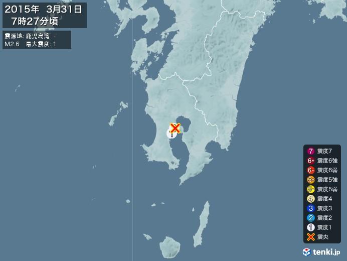 地震情報(2015年03月31日07時27分発生)