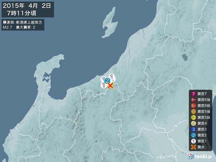 地震情報(2015年04月02日07時11分発生)