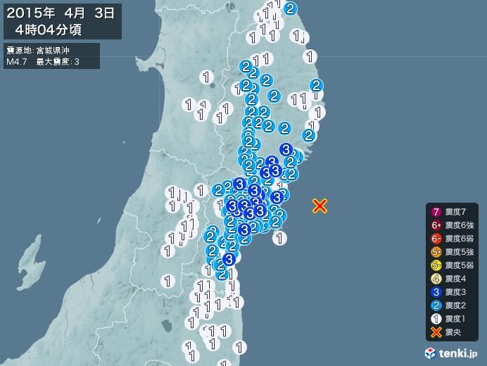 地震情報(2015年04月03日04時04分発生)