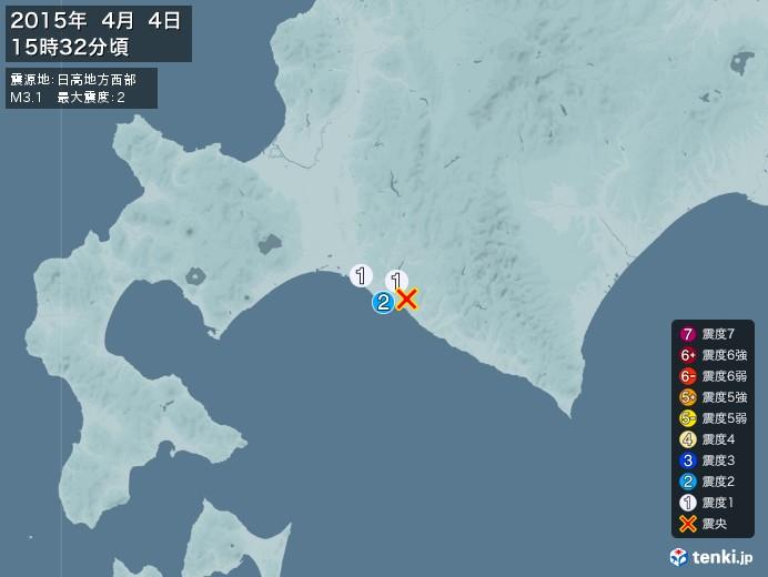 地震情報(2015年04月04日15時32分発生)