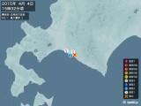 2015年04月04日15時32分頃発生した地震
