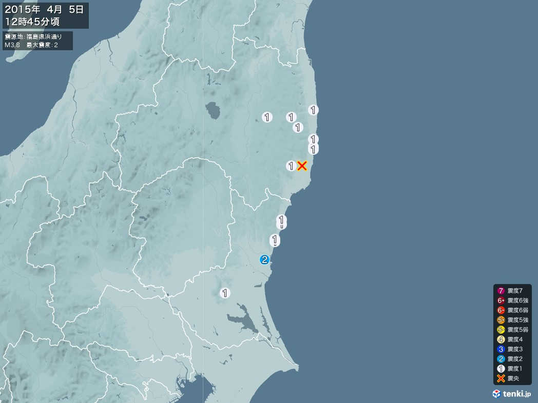 地震情報 2015年04月05日 12時45分頃発生 最大震度:2 震源地:福島県浜通り(拡大画像)