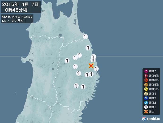 地震情報(2015年04月07日00時48分発生)