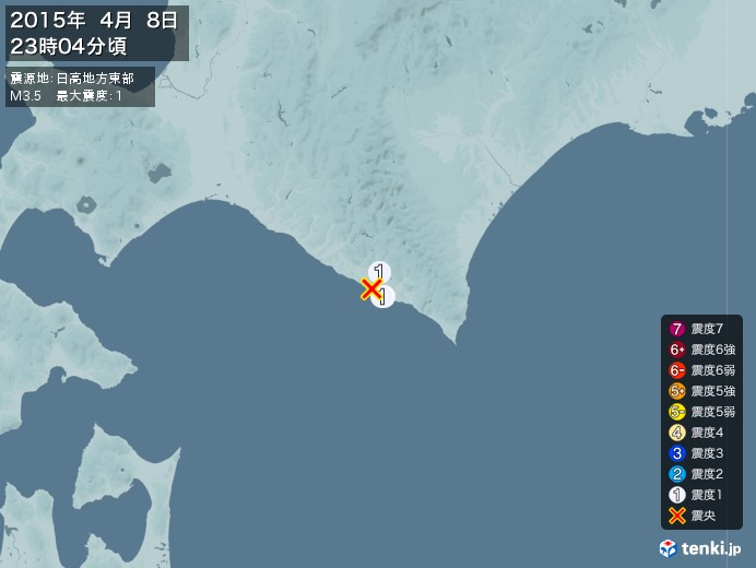 地震情報(2015年04月08日23時04分発生)