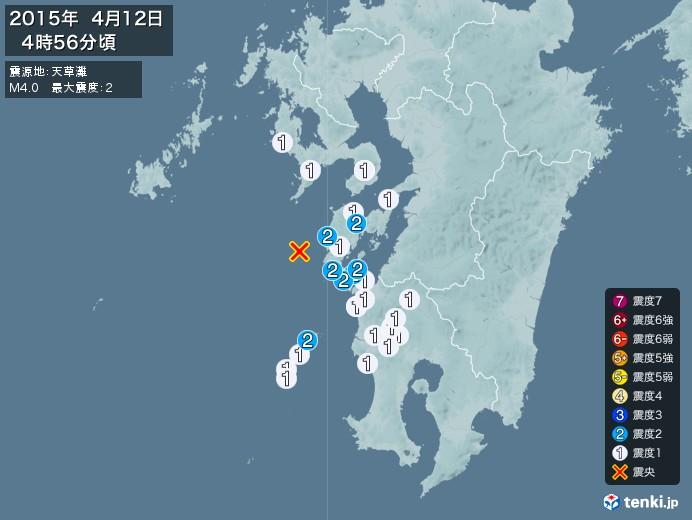 地震情報(2015年04月12日04時56分発生)