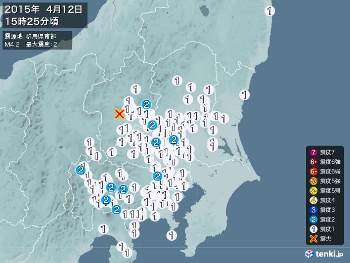 地震情報(2015年04月12日15時25分発生)