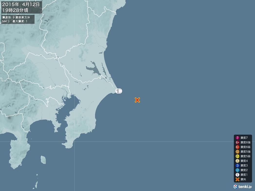 地震情報 2015年04月12日 19時28分頃発生 最大震度:1 震源地:千葉県東方沖(拡大画像)