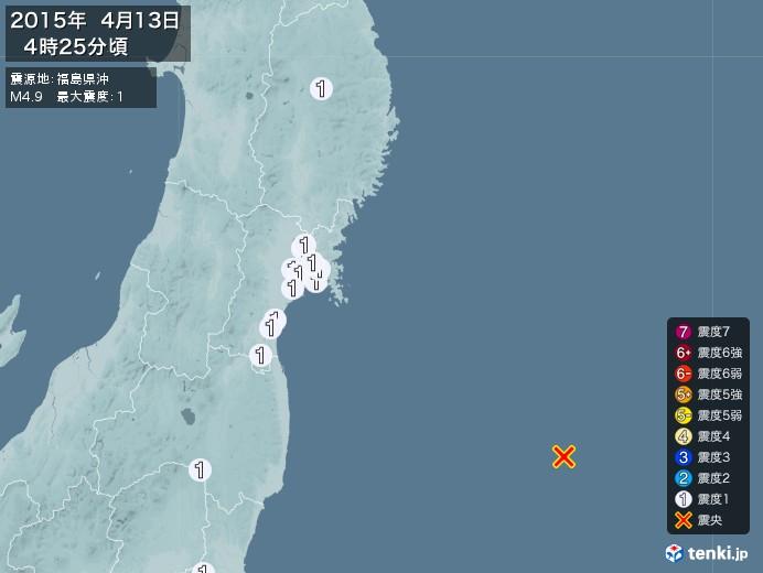 地震情報(2015年04月13日04時25分発生)