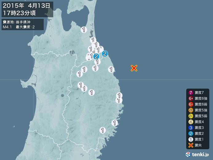 地震情報(2015年04月13日17時23分発生)