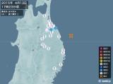 2015年04月13日17時23分頃発生した地震