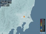 2015年04月14日05時00分頃発生した地震
