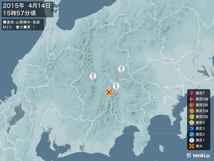 地震情報(2015年04月14日15時57分発生)