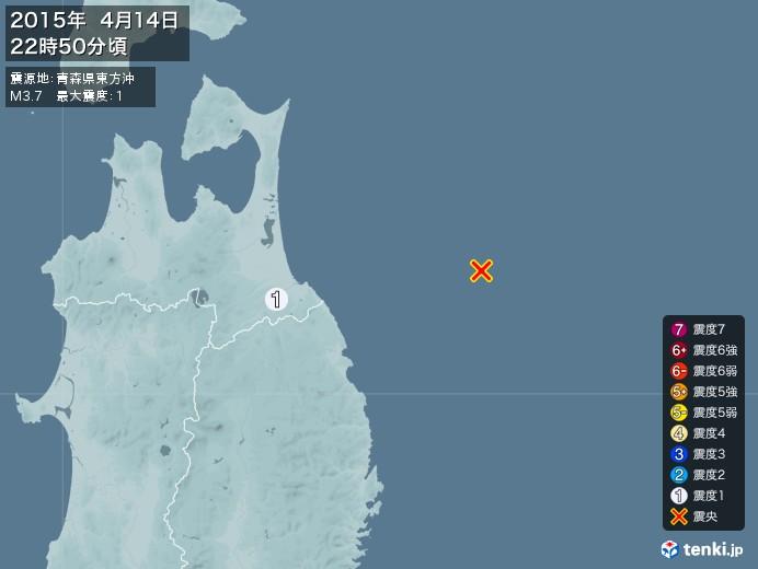 地震情報(2015年04月14日22時50分発生)