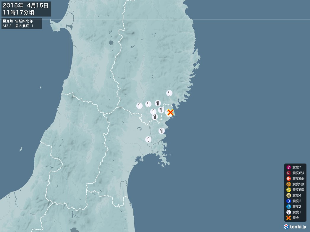 地震情報 2015年04月15日 11時17分頃発生 最大震度:1 震源地:宮城県北部(拡大画像)