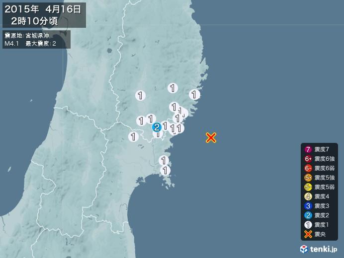 地震情報(2015年04月16日02時10分発生)